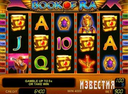 Супер азартные игровые автоматы 3д слоты игровые автоматы бесплатно играть онлайн без регистрации