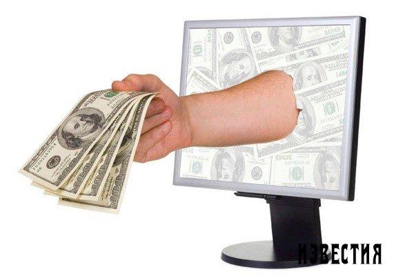 Ипотечный калькулятор Сбербанка онлайн Рассчитать ипотеку