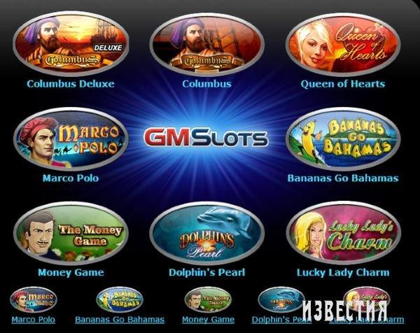 Играть в игровые автоматы онлайн бесплатно и на деньги
