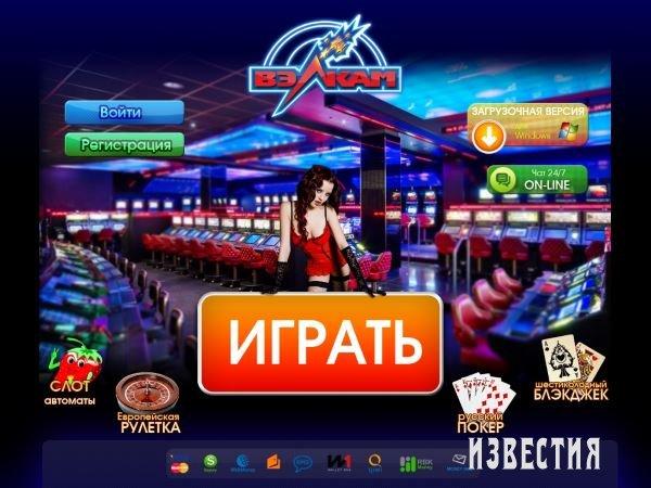 Игровые автоматы с выдачей денег вулкан игровые аппараты симуляторы и гейминаторы играть бесплатно